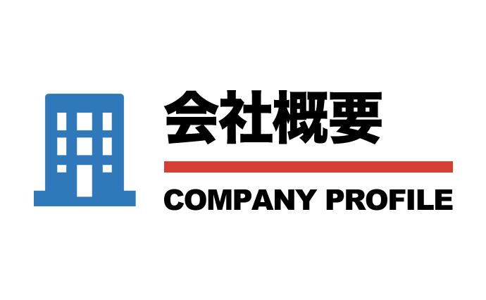 company_690x426
